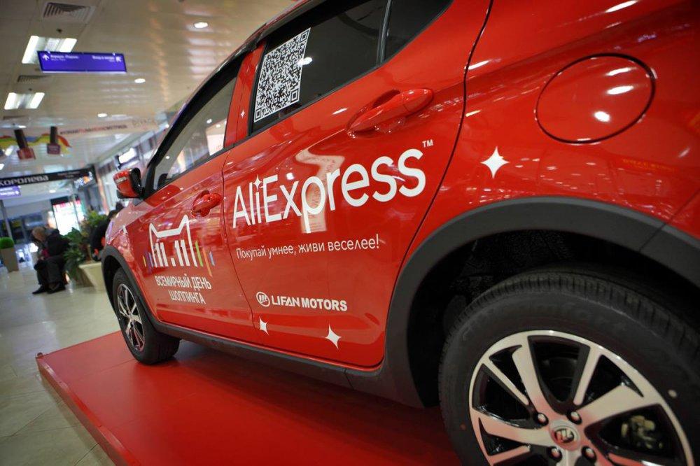 Компания Lifan намерена развивать продажи машин через Aliexpress