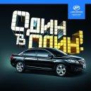 Lifan Motors – спонсор шоу «Один в один!»
