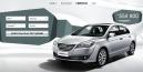 Весеннее обновление сайта компании LIFAN Motors