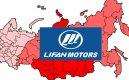 LIFAN вошел в тройку самых узнаваемых китайских брендов в России