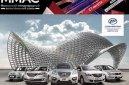 LIFAN на Московском Международном Автосалоне 2014