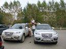 Лифан Центр Север объявила победителей конкурса «Полмиллиона за покупку LIFAN X60»