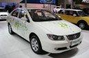 Новый электромобиль Lifan появится на рынке до конца 2015 года