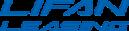 Скидка до 5% на автомобили Lifan для корпоративных клиентов